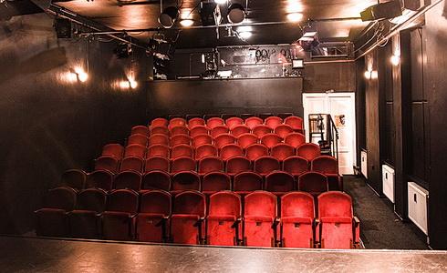 Divadlo Tramtarie sál