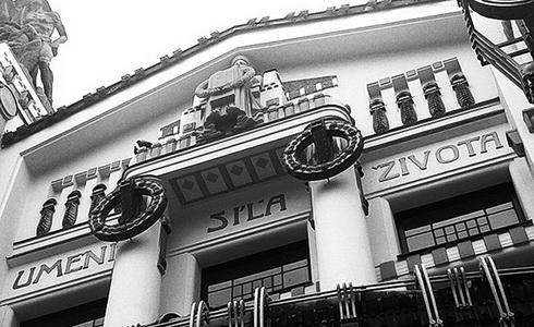 Budova Městského divadla Mladá Boleslav
