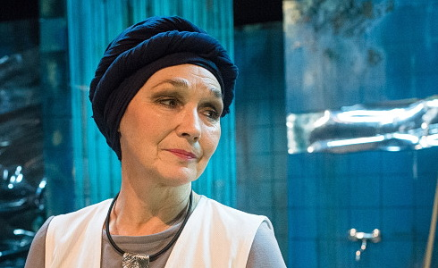 Helena Čermáková (Mikve)