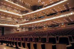 Hlediště Hamamatsu (Foto archiv divadla)