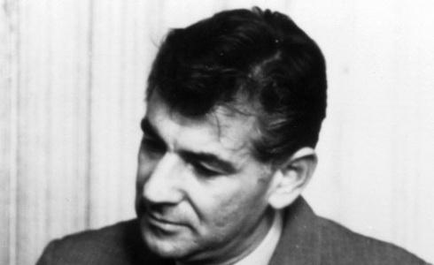 Leonard Bernstein o hudbě