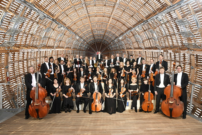 PKF – Prague Philharmonia  (Foto: Petr Králík)