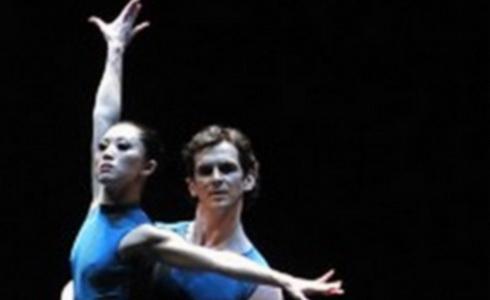Mezinárodní baletní festival Prague Ballet Summer