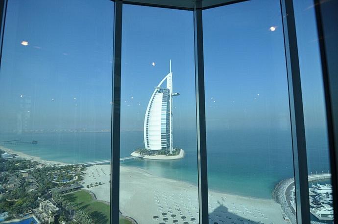 Hotel Burdž al-Arab