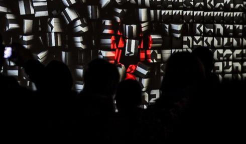 Světelné instalace v Brně