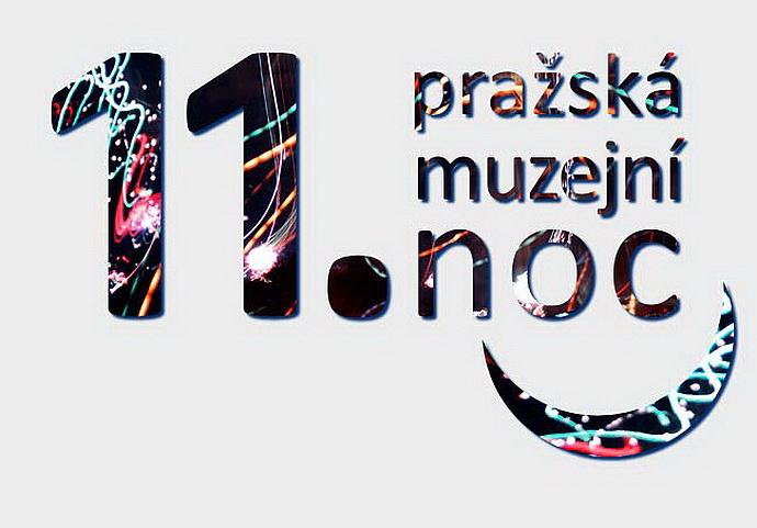 Logo PMN 2014