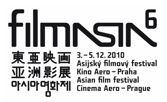 Filmasia 2010