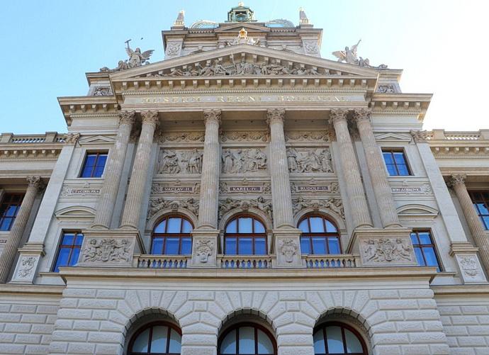 Národní muzeum v novém