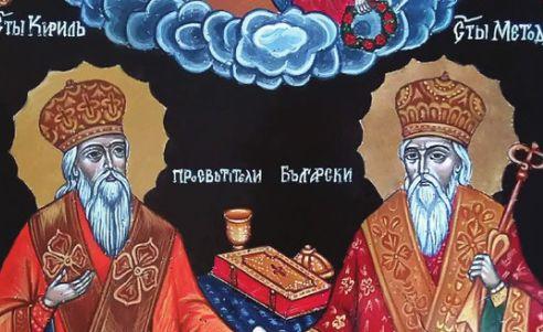 Ikonografie Stefky Nikolové