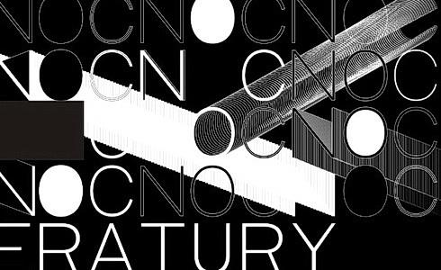 Noc literatury 2018 logo