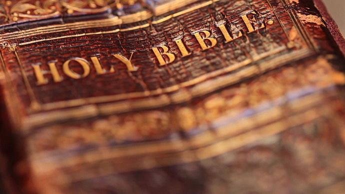 Rozluštěné poklady: Ježíšova žena?