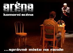 Komorní scéna Aréna  v Ostravě