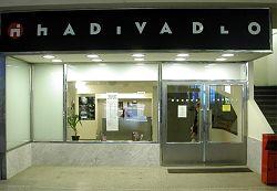 Vstup do HaDivadla
