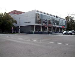 Městské divadlo Zlín