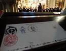 Pas návštěvníka Noci kostelů 2013